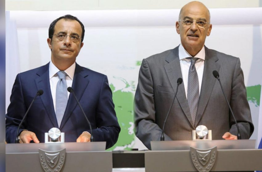 Greece and Cyprus appeal to the EU to act against Turkey