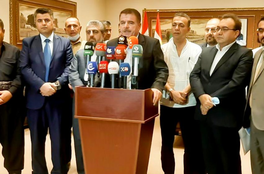 Fourteen Kurdish parties meet in Kirkuk to discuss the seizure of properties